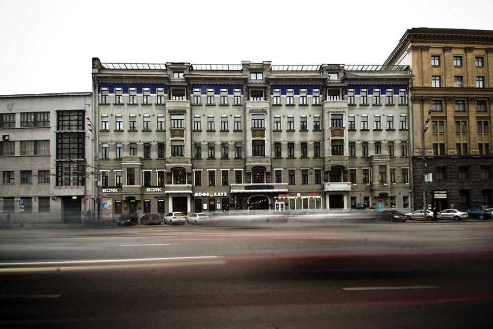 Булгаковские места в Москве