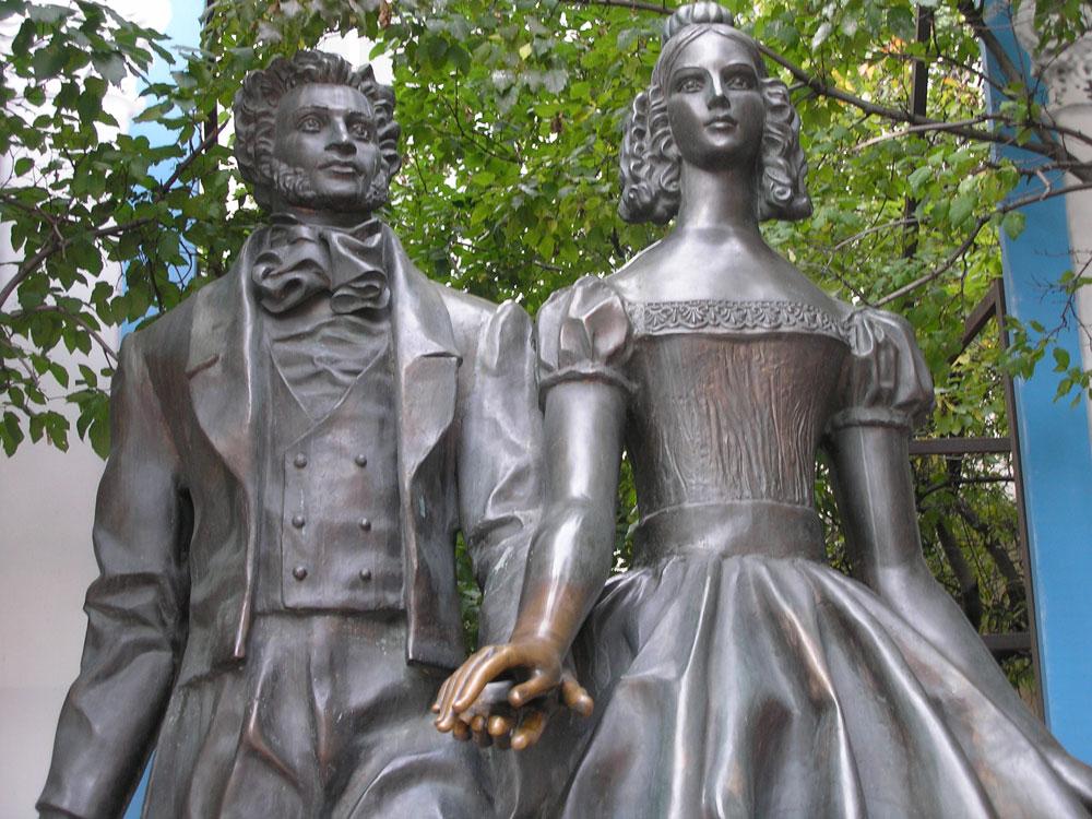 Памятник на Арбате Пушкину